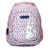 Рюкзак школьный, ASTRA AB330, 39 х 28 х 15 см, c эргономичной спинкой, Sweet Bunny