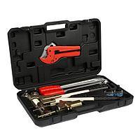 Комплект инструмента для труб STOUT PexTool, 16х2.2 мм и 20х2.8 мм, 16.2х2.6 мм и 20х2.9 мм