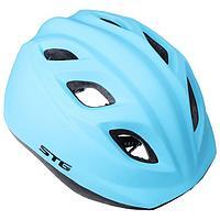 Шлем велосипедиста STG , модель HB8-3, размер XS