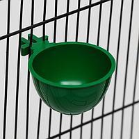 Миска для грызунов и птиц, 30 мл, зеленая