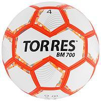Мяч футбольный TORRES BM 700, размер 4, 32 панели, PU, гибридная сшивка, цвет бежевый/оранжевый/серый