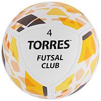 Мяч футзальный TORRES Futsal Club, размер 4, 10 панелей, PU, 4 подкладочных слоя, гибридная сшивка, цвет
