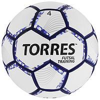 Мяч футзальный TORRES Futsal Training, размер 4, 32 панели, PU, 4 подкладочных слоя, цвет белый/фиолетовый
