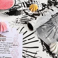 Бумага силиконизированная «Гранж», 0,38 х 5 м