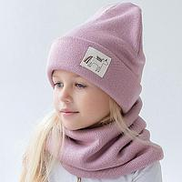 Зимняя вязаная шапка для девочки, цвет пудра, размер 50-54