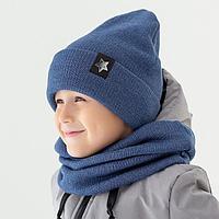 Зимняя вязаная шапка детская, цвет индиго, размер 46-50
