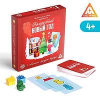 Настольная игра на ловкость и сообразительность 'Волшебный Новый год', 60 карт, 5 фигурок