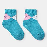 Носки детские махровые, цвет голубой, размер 16-18 (комплект из 12 шт.)