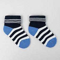 Носки детские махровые, цвет синий, размер 20-22 (комплект из 6 шт.)
