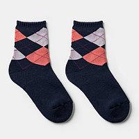 Носки детские махровые, цвет синий, размер 18-20 (комплект из 6 шт.)