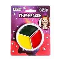 Краски-грим для лица и тела 5 г, красный, зелёный, жёлтый