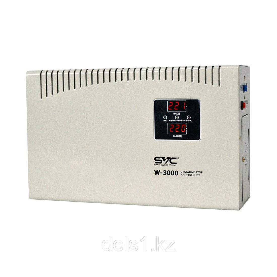 Стабилизатор SVC W-3000