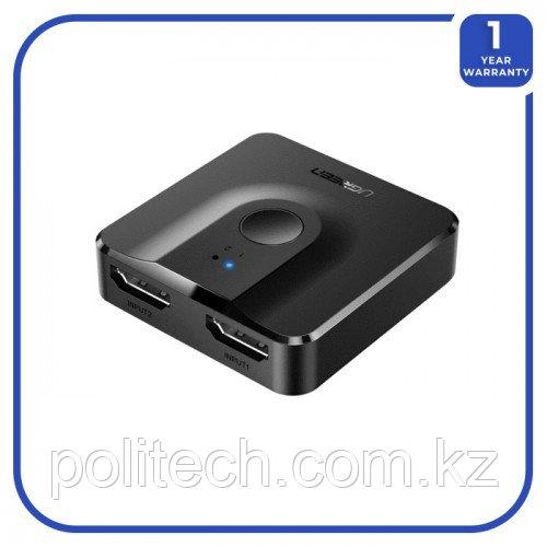 Переключатель CM217 HDMI Ugreen