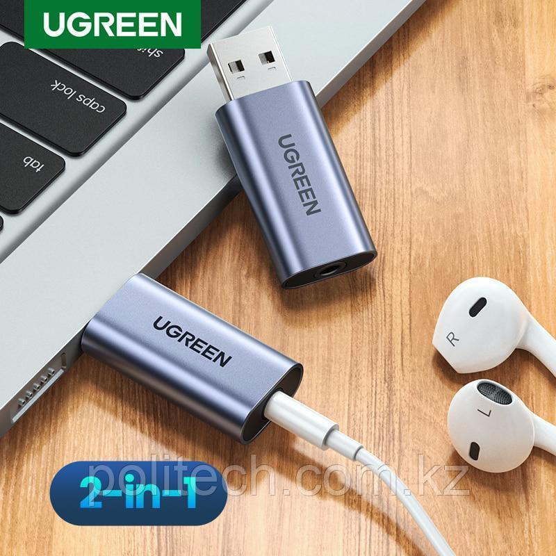 Адаптер CM383 USB 2.0 UGREEN