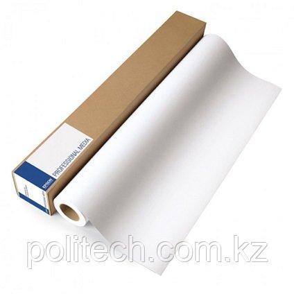 """C13S045273 Paper 24"""" Epson"""