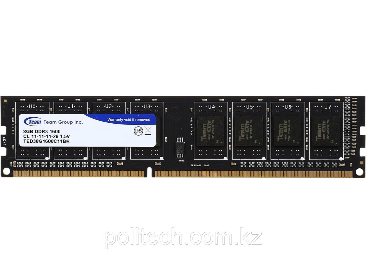 8Gb DDR3/1600 TED38G1600C1101 Team