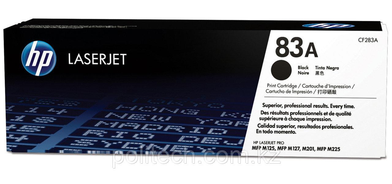 CF283AF HP Black