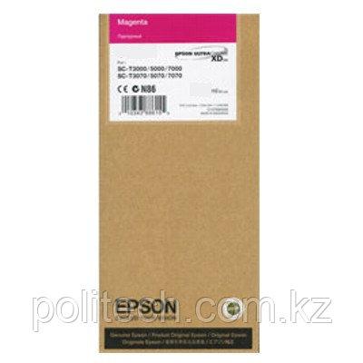 C13T693200 Cyan Epson