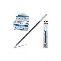 Запаска на ручку геливую синяя 0,6мм