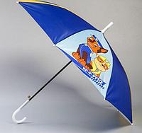 Зонт детский Щенячий патруль Круто диаметр 70 см