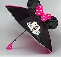 Зонт детский объемный с ушками Минни Маус диаметр 70 см