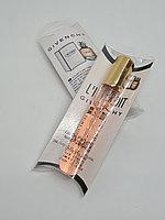 Парфюм Givenchy L'Interdit 20 мл