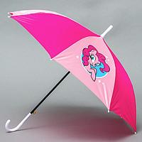 Зонт детский My Little Pony Пони диаметр 70 см