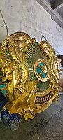 Государственный Герб РК d 2 метра