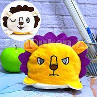Мягкая игрушка перевертыш с улыбающимся и хмурящимся лицом лев