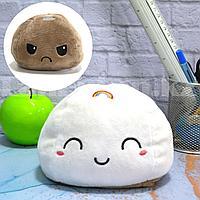 Мягкая игрушка перевертыш с улыбающимся и хмурящимся лицом туча облако