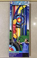 Игрушечный лук со стрелами Super Archery 55 см в коробке