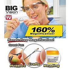 Увеличительные очки Big Vision увеличивают на 160% День Матери!, фото 2