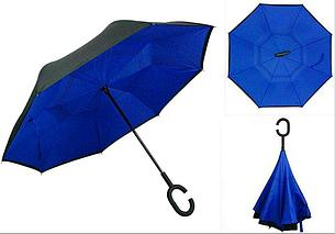 Умный зонт Наоборот, цвет синий + черный День Матери!, фото 2