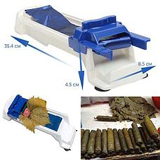 Аппарат для заворачивания голубцов и долмы DOLMER (ДОЛМЕР) День Матери!, фото 3