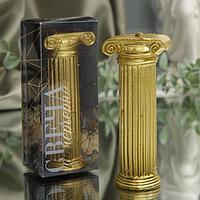 Интерьерная свеча «Колонна», золотая, 9,6 х 3,8 см