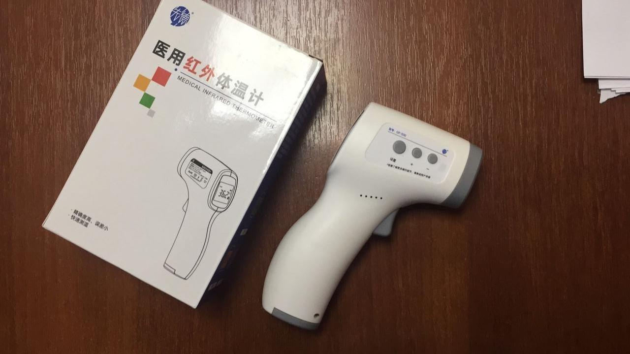 Инфракрасный бесконтактный термометр GP-300