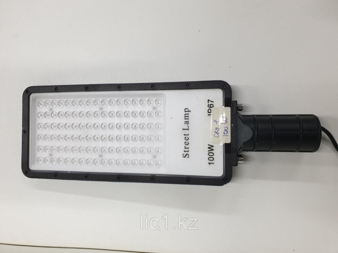 Светильник светодиодный уличный консольный   СКУ-7 100 Вт