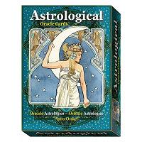 Оракул Астрологический