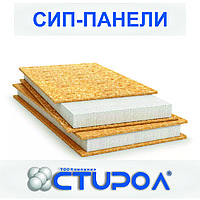 SIP панель (100 мм) 2500*1250*120мм(OSB-3, 10мм ПСБ-С-20пл.)
