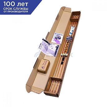 Комплект заземления EZ – 4.8 (4.8 метра, 16 мм, 4 х 1200 мм)