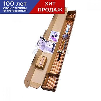 Комплект заземления EZ – 6 (6 метров,14 мм, 5 х 1200 мм)