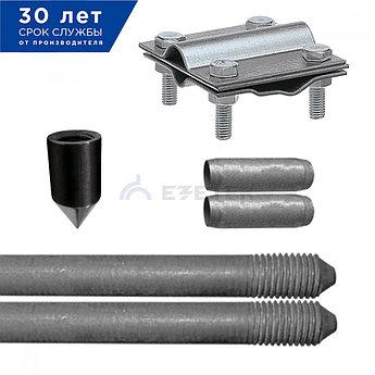 Электрод заземления ZN — 3 (3 метра, 16 мм, 2 х 1500 мм)