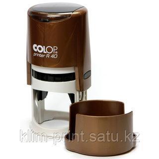 Срочное изготовление печати, Печать  Colop -  коричневый цвет