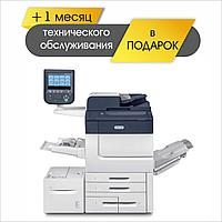 Промышленная система полноцветной печати Xerox Primelink C9065/C9070