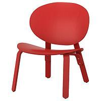 Кресло ФРЕСЕТ красная морилка дубовый шпон ИКЕА, IKEA