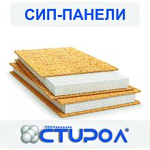 SIP –панель (140мм)  2500*1250*160мм (OSB-3, 10мм ПСБ-С-20пл.)