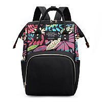 Рюкзак для современной мамы черный/листья