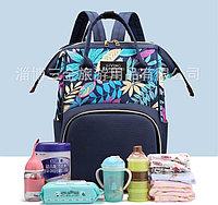 Рюкзак для современной мамы синий/листья