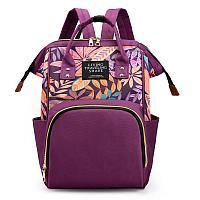 Рюкзак для современной мамы сиреневый/листья