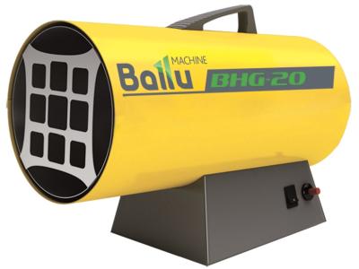Обогреватель Ballu BHG-40 желтый